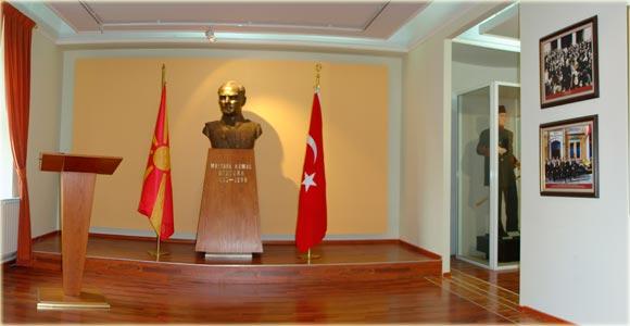 Read more about the article Спомен соба на Мустафа Кемал Ататурк
