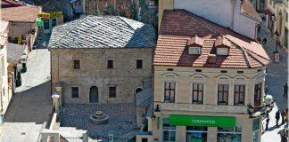 Magaza gallery Bitola