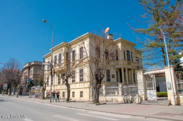 Rectorate building - University St. Kliment Ohridski in Bitola, Macedonia