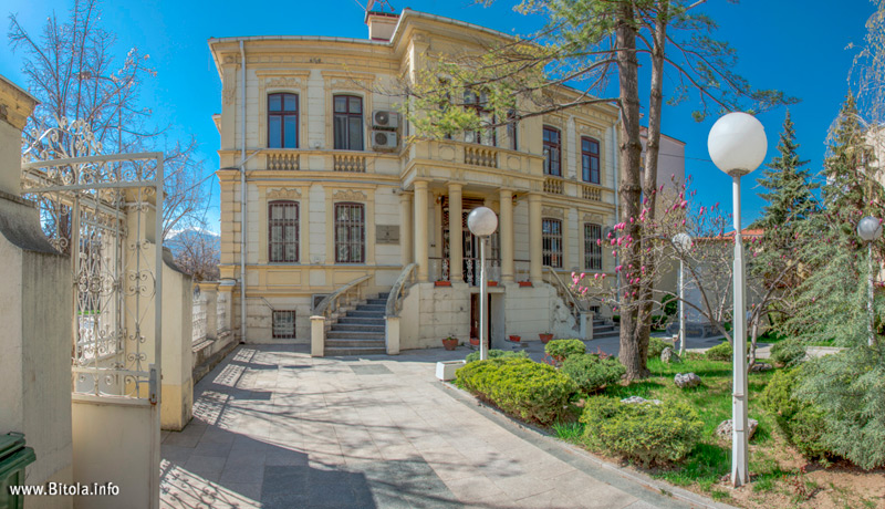 Read more about the article St. Kliment Ohridski University in Bitola