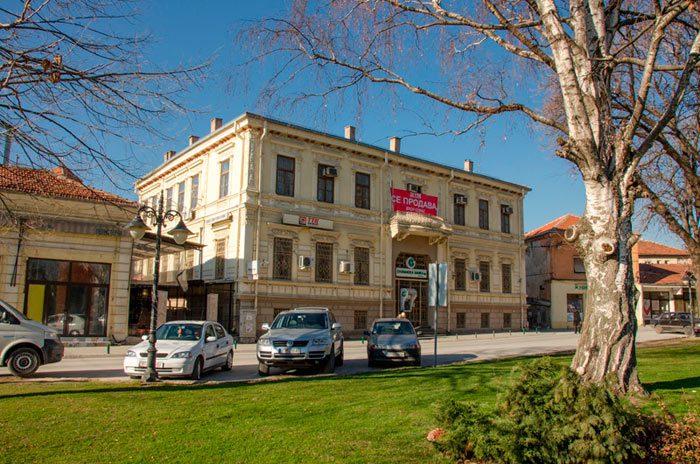 Building of Stopanska Banka Bitola