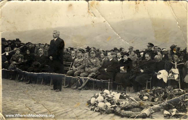 German Military WW1 Cemetery - Totenberg - Bitola, Macedonia 25 X 1936