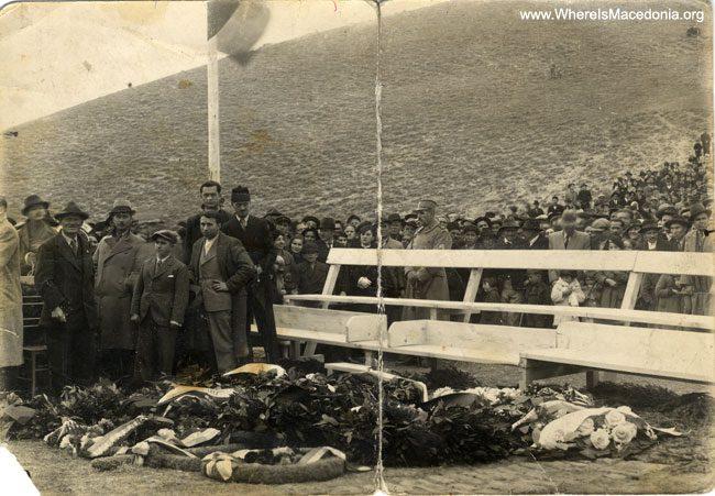 German Military WW1 Cemetery - Totenberg - Bitola, Macedonia 25 X 1936