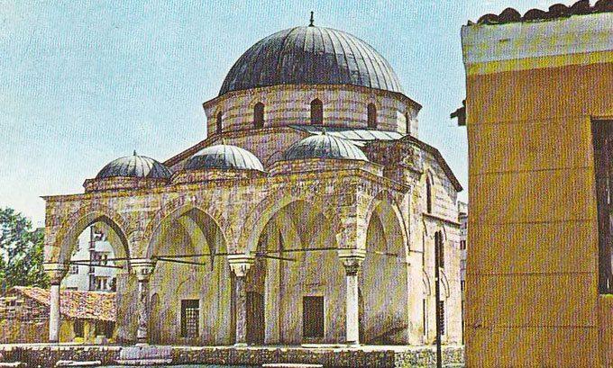 Haydar Kadi Mosque bitola