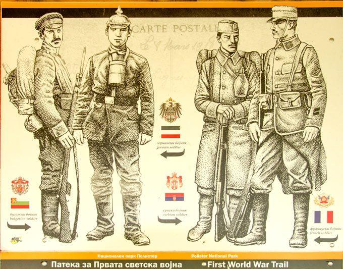 WW1 National Park Pelister 05