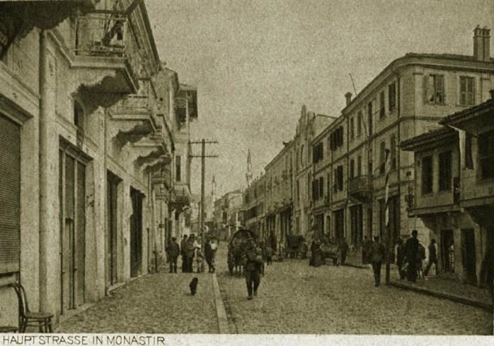 Bitola Macedonia Sirok Sokak during the First World War