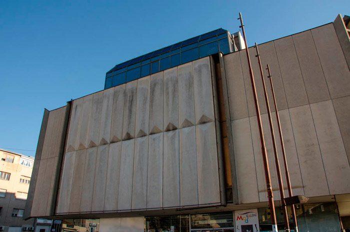 Read more about the article Јавор трговски центар – Стара чаршија Битола