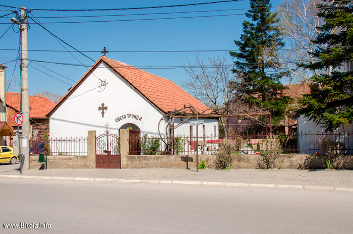 You are currently viewing Holy Trinity – Russian Church (Света Троица – Руска црква)