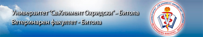 Read more about the article Faculty of Veterinary Medicine – Bitola