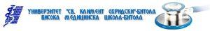 visoka medicinska skola Bitola