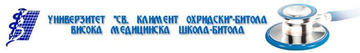 Higher Medical School – Bitola