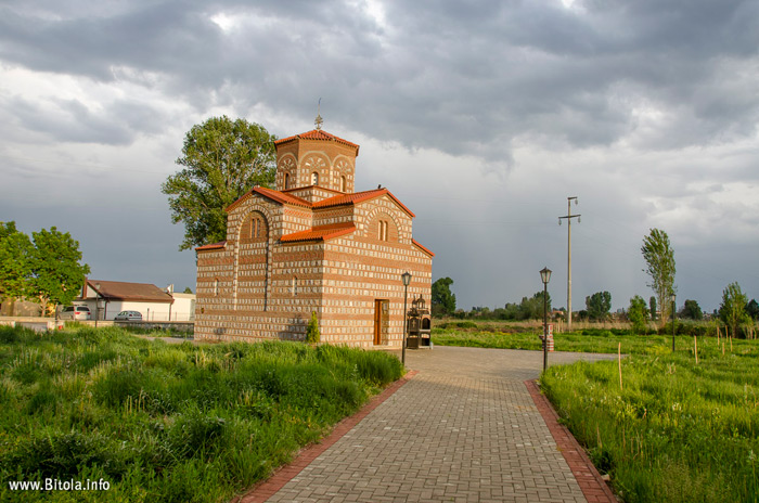 You are currently viewing St. Zlata Meglenska Church