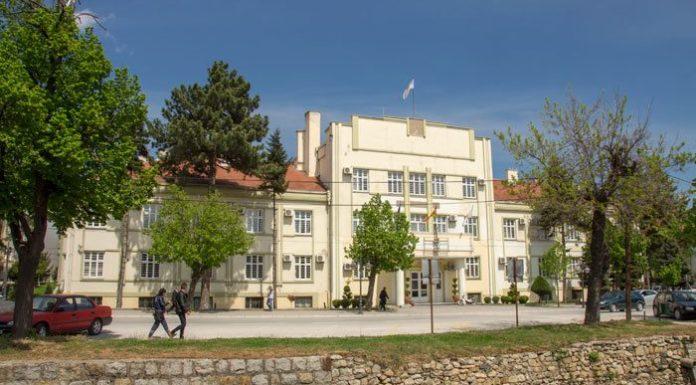 City Hall - Bitola, Republic of Macedonia