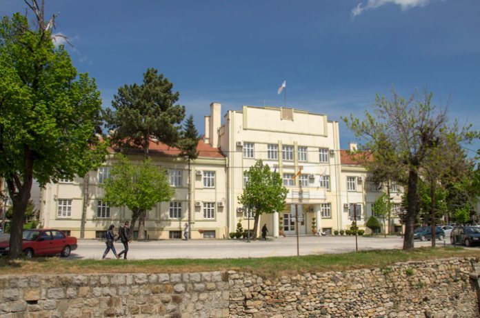 City Hall - Bitola, Republic of Macedonia