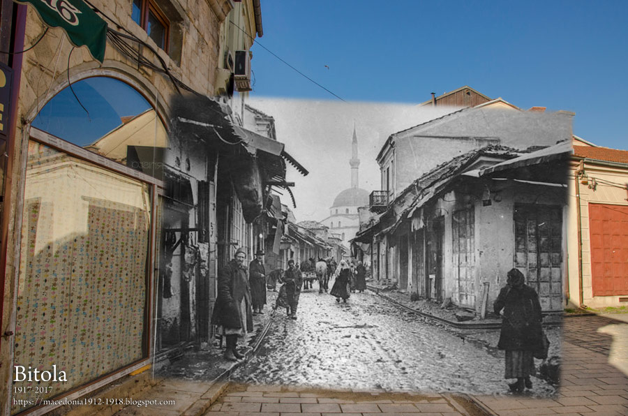 You are currently viewing Bitola Old Bazaar 1917 – 2017
