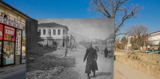 Bitola 1917 / 2017 - 1-vi Maj Boulevard
