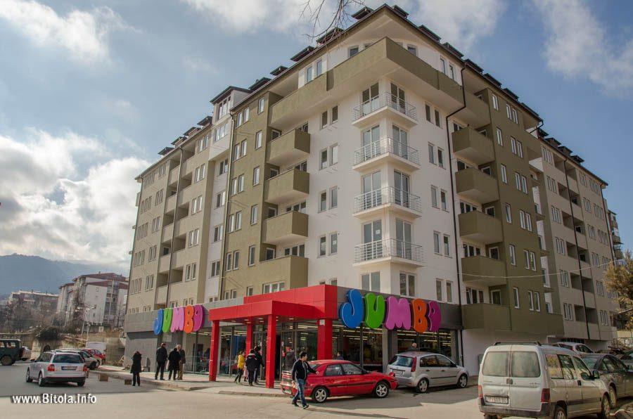 You are currently viewing Џамбо Веро Шопинг центар – Нова Битола