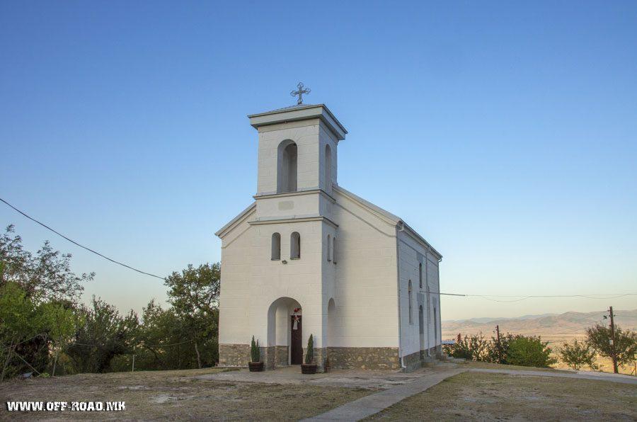 St. Elijah monastery in Krklino village
