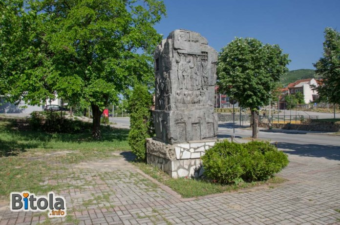 Monument Crn Most - Bitola, Macedonia