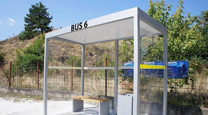 Avtobusko stojaliste