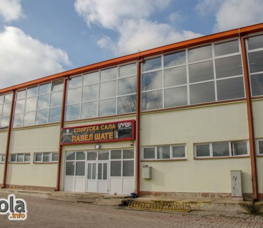 pavel_shatev sport hall