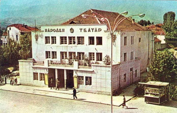 Стар театар Битола - поглед од предна страна