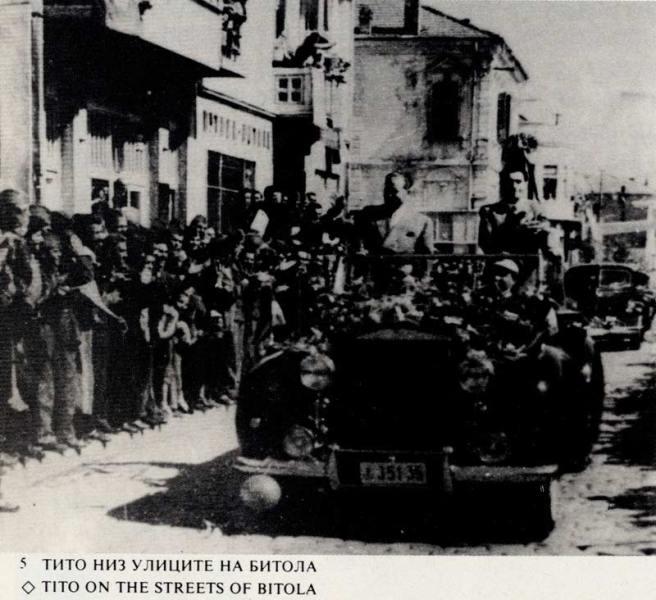 Тито во Битола - сл -3