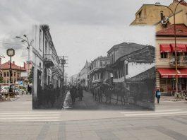 Улица Широк Сокак (до Хотел Епинал) - некогаш и денес