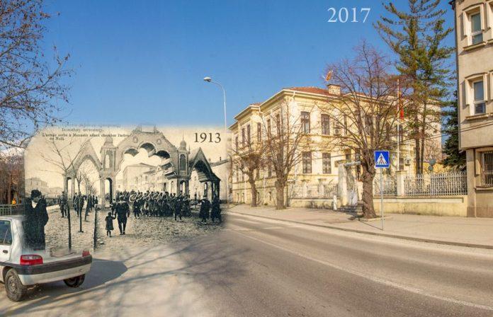 Триумфална капија Битола- 1913 година