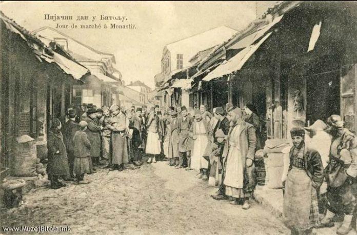 """Пазарен ден во Битола. """"Битола за време на Балканските војни"""""""