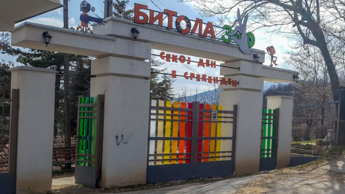 Zoo Garden Bitola