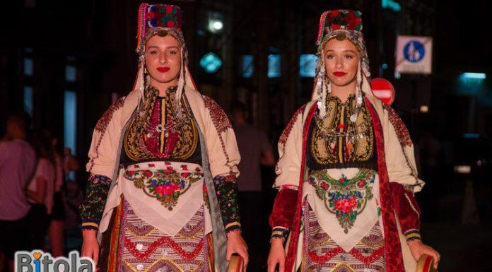 Ревија на традиционални носии