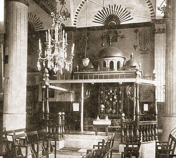 Ентериер на синагогата во Битола (се наоѓала во близина на Безистенот)