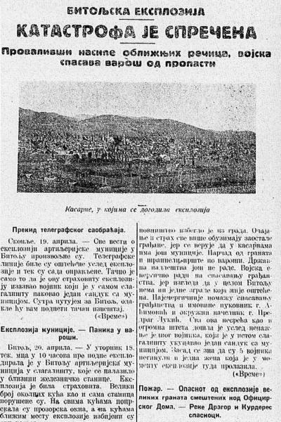 Време, Белград, 21.04.1922