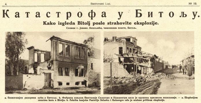 katastrofa vo bitola ilustrovani list