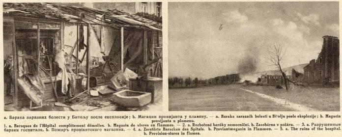 Фото галерија - Илустровани лист, Белград, 11.V-18.V.1922 слика 1
