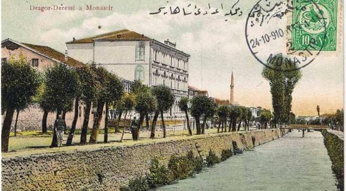 Реката Драгор - фотографирано почетокот на XX век
