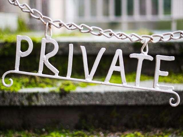 プライベートの内緒話