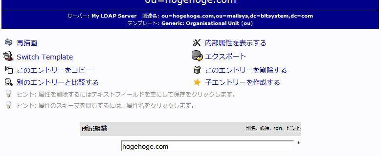 VPSサーバーでサイト構築 — その9