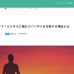 ビットリージョン(bitregion)最新情報 Bileeがブログ更新しました
