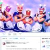 XEM(NEM)ネムは上川湖遥 アイドルグループの仮想通貨少女が誕生