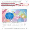 【簡単/無料】仮想通貨のアフィリエイトで小遣い稼ぎ・1円配布で3万円稼ぐ方法