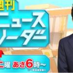 【山口達也メンバー】TOKIO城島茂が厳しく非難 メンバー復帰「ありえない」