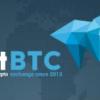 HitBTC日本人締め出すみたい。