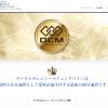 【公式】デジタルカレンシーマイニングコイン【DCM】