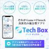 tech box アプリの評判【詐欺】非合法で出金不可。南栄作・木村智広