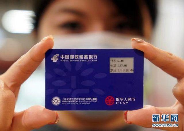 070121_china_hardware_wallet.jpg