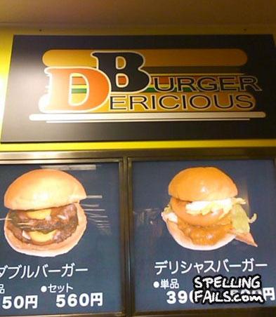 Burger dericious