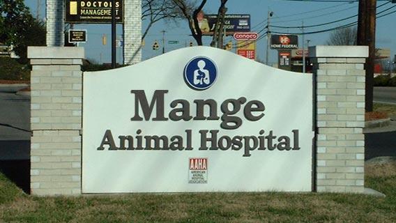 Mange animal hospital