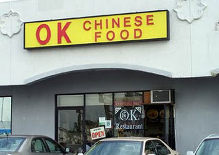 OK_Chinese_Food